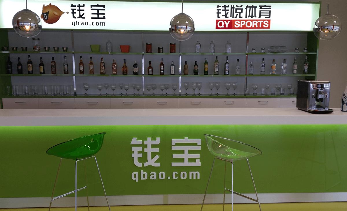 Qbao-final-04